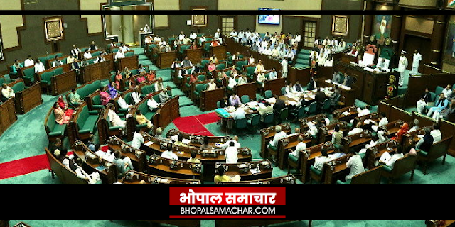 शिवराज सिंह के बहुमत परीक्षण के लिए विधानसभा का विशेष सत्र घोषित   MP NEWS