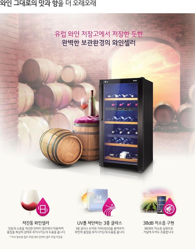 TỦ RƯỢU LG DIOS W715B -  Hoàn chỉnh hương vị và hương thơm cho 71 chai rượu yêu thích