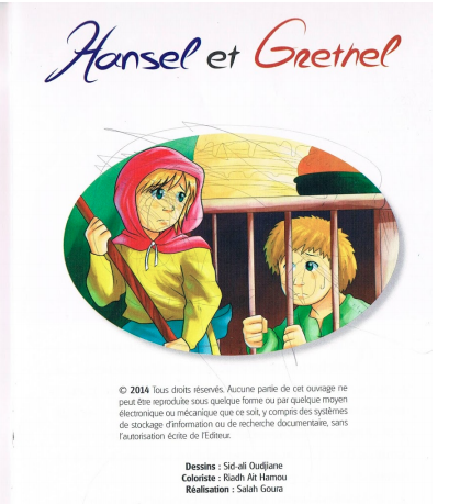 قصص للأطفال - تحميل كتاب قصة Hansel et Gretel بالفرنسية ومصورة PDF