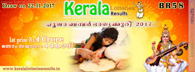 """Kerala Lottery Result; 22-11-2017 """"POOJA BUMPER Lottery Results"""" BR-58"""