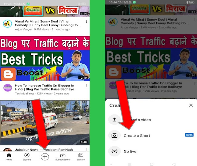 Youtube shorts video पर copyright stike और claim आता है या नहीं | youtube shorts video kaise upload kare