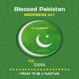 14 august dp with sana name
