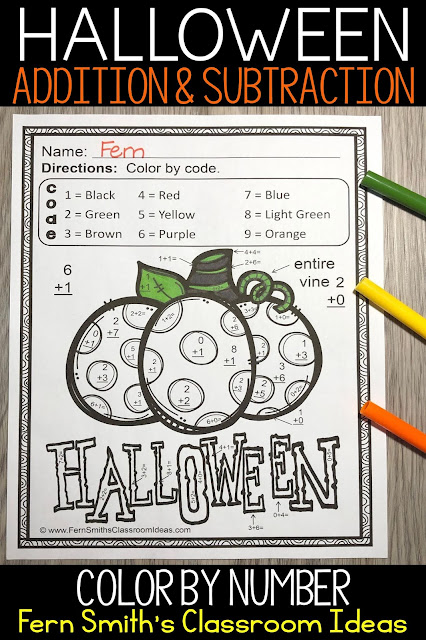 Halloween Fun! Color By Number Mixed Basic Addition Facts and Subtraction Facts! #FernSmithsClassroomIdeas