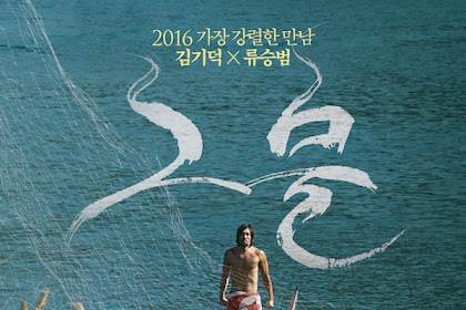 Sinopsis The Net / Geumool / 그물 (2016) - Film Korea Selatan