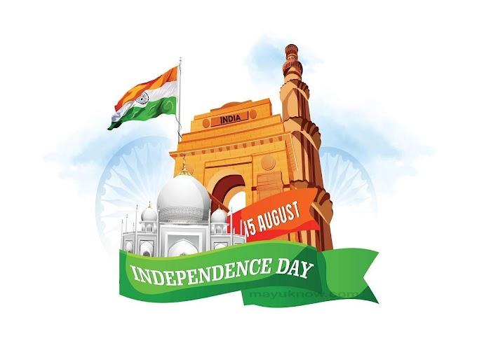 स्वतंत्रता दिवस से जुड़े रोचक तथ्य | Facts About Independence Day In Hindi
