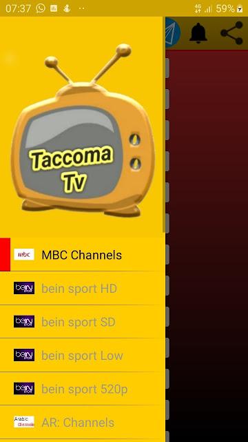 تحميل برنامج تلفزيون بث مباشر لجميع القنوات المشفرة تنزيل برنامج تلفزيون قنوات عربية تحميل تلفزيون مباشر تحميل تطبيق تلفزيون مصر تحميل تطبيق TV FABOR تحميل برنامج التلفزيون للموبايل بدون نت تحميل تطبيق Lxtream SALAH TV APK