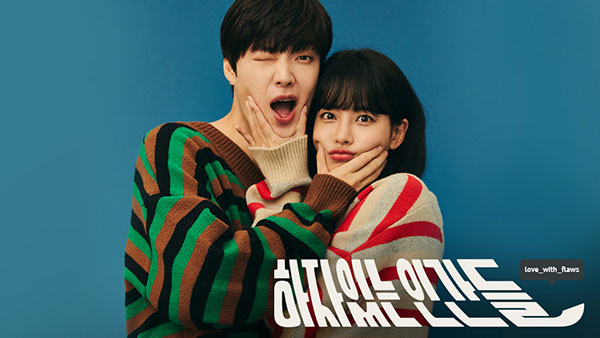 Download Drama Korea Love With Flaws Episode 1-32 Batch Subtitle Indonesia