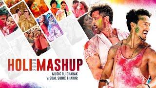 Holi Mashup 2021 - मोस्ट पॉपुलर होली मिक्स सॉन्ग