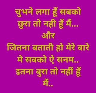 Love hindi msg