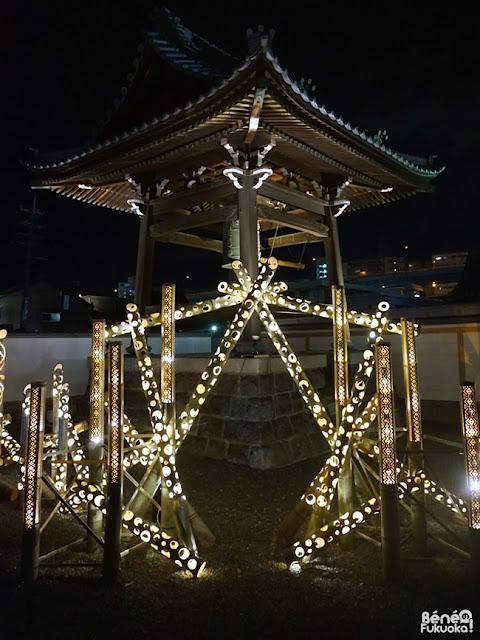 善導寺、福岡