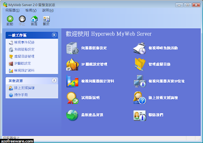 myWeb Server