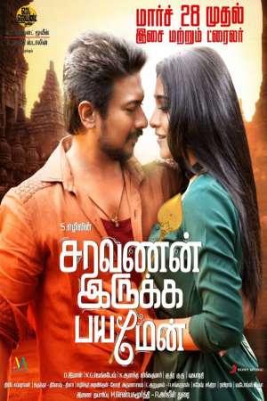 Download Saravanan Irukka Bayamaen (2017) Dual Audio {Hindi-Tamil} Movie 480p | 720p | 1080p HDRip 400MB | 1GB