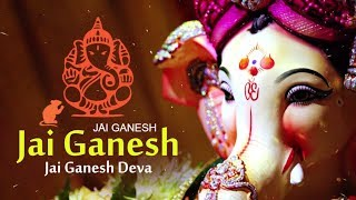 Shree Ganesh Aarti Lyrics in Hindi