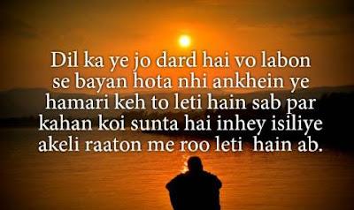 very sad breakup shayari in hindi