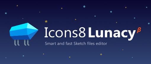 Icons8 Lunacy 6.3 - Editor de gráficos para Windows fácil de usar, gratis y con muchos recursos de diseño integrados