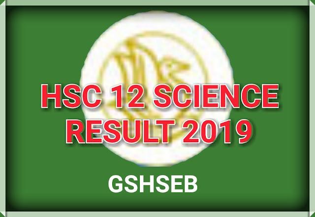 HSC 12 SCIENCE RESULT 2019