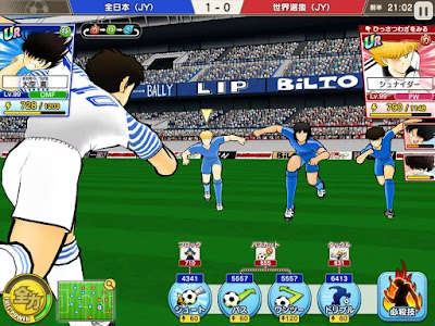 Download Game Captain Tsubasa Fight Dream Team Apk Download Captain Tsubasa Dream Team English v1.11.1  Apk Mod Full For Android 2018