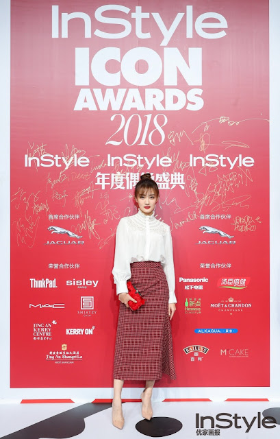 Xu Lu InStyle Icon Awards 2018