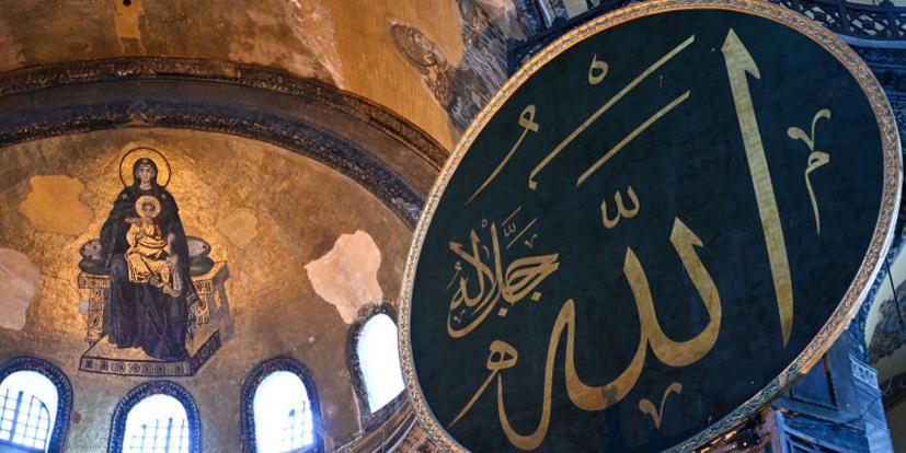 Ikon Kristiani di Haghia Sophia Didesak untuk Dibongkar Saja