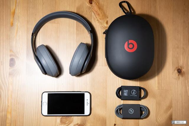 【開箱】幾乎無懈可擊的 Beats Studio3 Wireless 抗噪藍牙耳機 - 體積設定相當適中