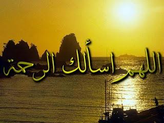 صور خلفيات دينيه معبره 2019 اجمل الصور الاسلامية المعبرة 2013_1376773448_241.