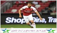 ليفربول قد يعزز صفوفه بمدافع من آرسنال الإنجليزي