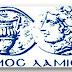 Δήμος Λαμιέων: Παρατείνεται έως τις 28 Απριλίου η προθεσμία καταγραφής φυσικής παρουσίας των δικαιούχων προνοιακών επιδομάτων