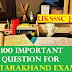 Uttarakhand gk in Hindi | 100 Important Question For Uttarakhand SSSC Exam
