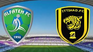 مشاهدة مباراة الاتحاد والفتح 30-8-2020 بث مباشر في الدوري السعودي
