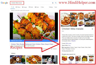 Recipes Schema markup example image