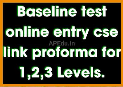 Baseline test online entry cse link proforma for Level-1,2మరియు3