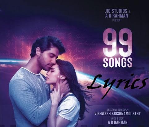 O-Aashiqa-lyrics-of-A-R-Rahman-99-Songs