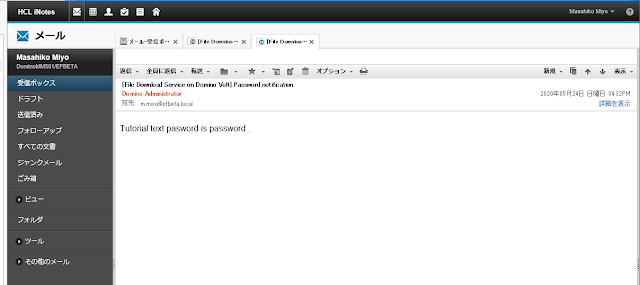 Password written