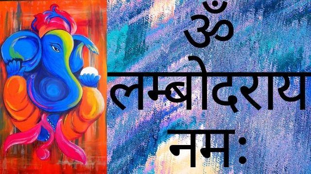 Motivational-Ganesha-Mantra