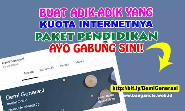 Paket Internet Pendidikan