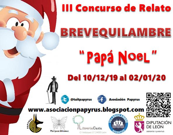 http://asociacionpapyrus.blogspot.com/2019/11/iii-concurso-de-relato-cuenticorto.html