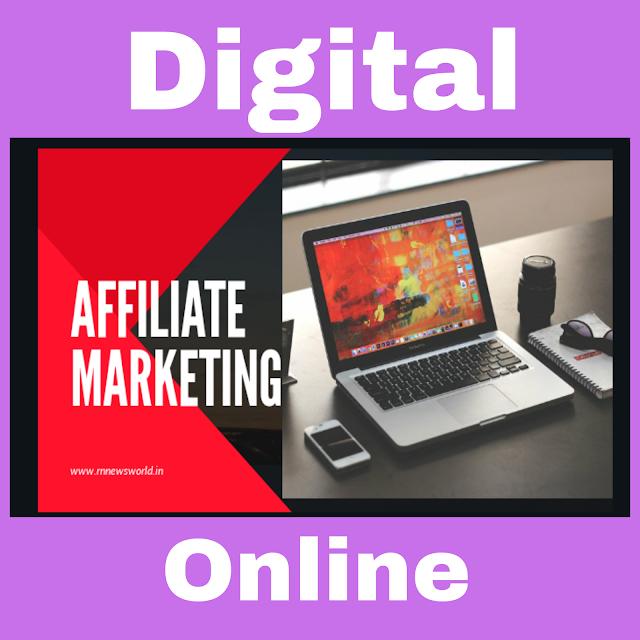 how to creat affiliate marketing program