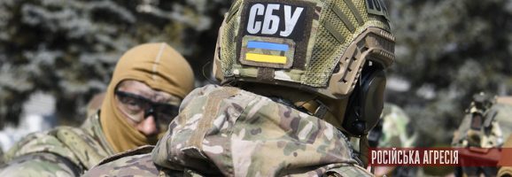 СБУ спіймало чергового російського шпигуна