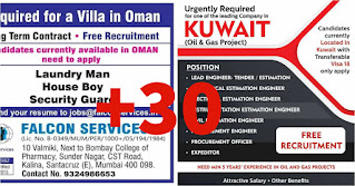 Gulfwalkin free alert Sep12