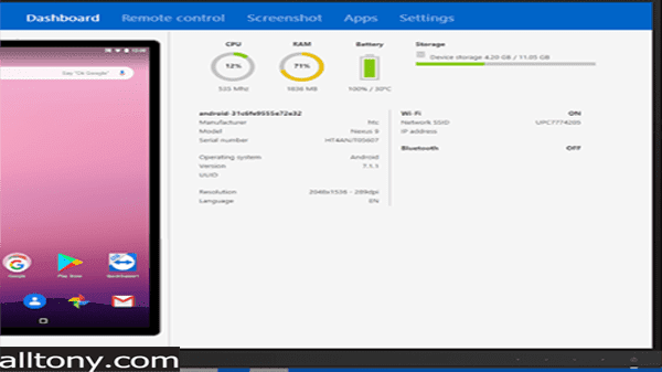 تحميل TeamViewer للأيفون والأندرويد windows-mac-linux-Chrome OS