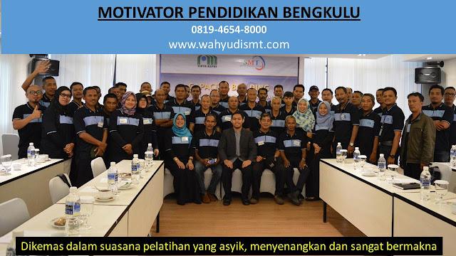 MOTIVATOR PENDIDIKAN BENGKULU, modul pelatihan mengenai MOTIVATOR PENDIDIKAN BENGKULU, tujuan MOTIVATOR PENDIDIKAN BENGKULU, judul MOTIVATOR PENDIDIKAN BENGKULU, judul training untuk karyawan BENGKULU, training motivasi mahasiswa BENGKULU, silabus training, modul pelatihan motivasi kerja pdf BENGKULU, motivasi kinerja karyawan BENGKULU, judul motivasi terbaik BENGKULU, contoh tema seminar motivasi BENGKULU, tema training motivasi pelajar BENGKULU, tema training motivasi mahasiswa BENGKULU, materi training motivasi untuk siswa ppt BENGKULU, contoh judul pelatihan, tema seminar motivasi untuk mahasiswa BENGKULU, materi motivasi sukses BENGKULU, silabus training BENGKULU, motivasi kinerja karyawan BENGKULU, bahan motivasi karyawan BENGKULU, motivasi kinerja karyawan BENGKULU, motivasi kerja karyawan BENGKULU, cara memberi motivasi karyawan dalam bisnis internasional BENGKULU, cara dan upaya meningkatkan motivasi kerja karyawan BENGKULU, judul BENGKULU, training motivasi BENGKULU, kelas motivasi BENGKULU
