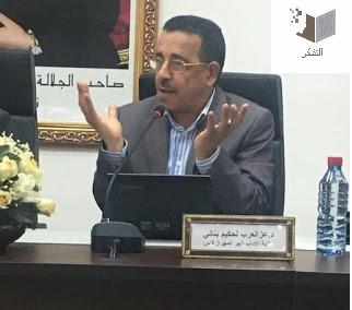 د. عز العرب لحكيم بناني يكتب: بين بُوﭬرِسْ وابن رشد؟