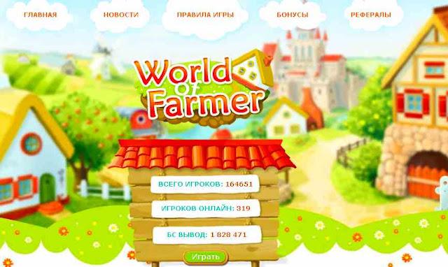Экономическая игра World of Farmer