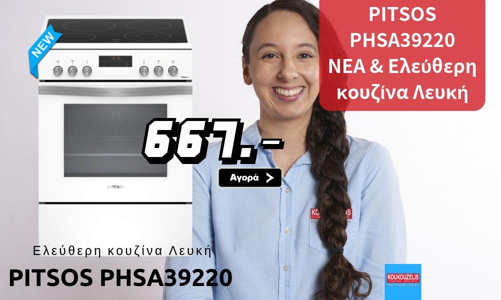 https://koukouzelis.com.gr/-keramikes/9860-pitsos-phsa39220.html