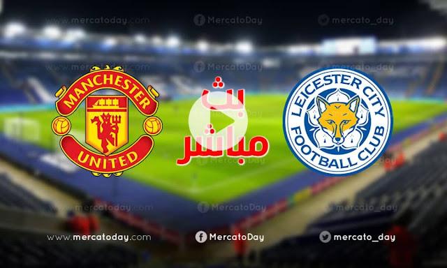 بث مباشر | مشاهدة مباراة مانشستر يونايتد ليستر سيتى يلا شوت اليوم 11-05-2021 في الدوري الانجليزي