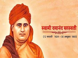 Daya Nand Sarswati Historical personality