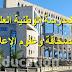 المدرسة الوطنية العليا للصحافة وعلوم الإعلام