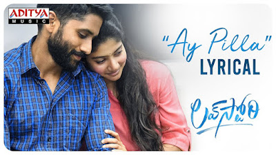 -Ay-Pilla--Lyrical--A-Mesmerizing-Melody-From--Love-Story-Andhra-Talkies