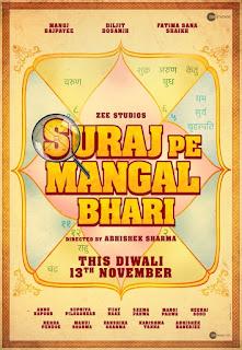 Suraj Pe Mangal Bhari First Look Poster 1