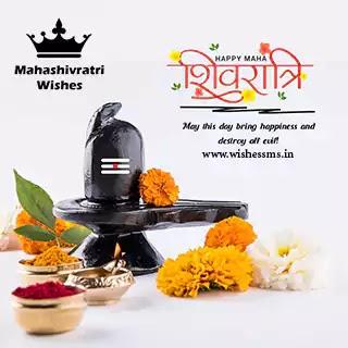 mahashivratri wishes, happy mahashivratri wishes, shivaratri wishes images, mahashivratri wishes in hindi, mahashivratri wishes images, mahashivratri 2020 wishes, shivaratri 2020 wishes, maha shivratri 2020 wishes, maha shivratri best wishes in hindi, happy maha shivratri wishes, mahashivratri wishes in english, shivaratri wishes 2020, mahashivratri wishes 2020, happy shivaratri wishes, maha shivratri wishes 2020, mahashivratri in 2020 wishes, shivaratri wishes in english